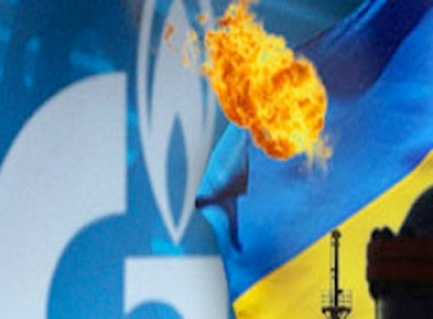 Действия Газпрома в Украине