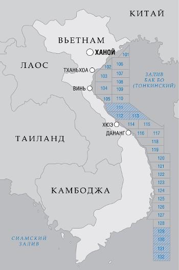 Соглашения между ОАО «Газпром» и Petrovietnam
