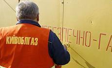 Український газ віддають олігархам