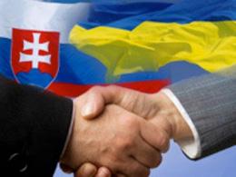 Украина начала экспортные поставки газа из Словакии